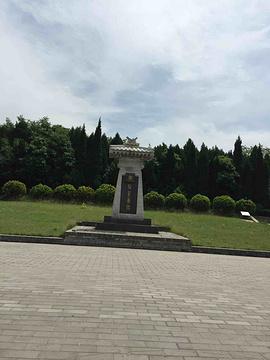 秦始皇陵旅游景点攻略图