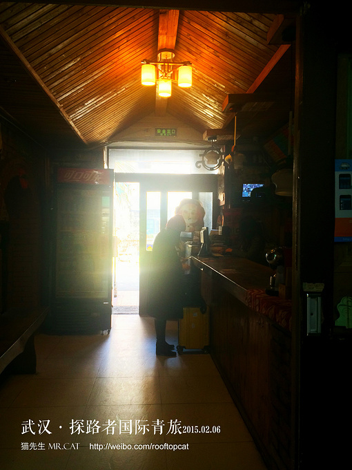 武汉探路者国际青年旅舍图片