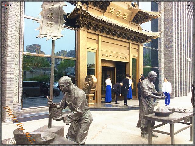 """""""鼓楼文化街是天津后期重新规划修建的旅游景点。印象深刻的是东街上有一个教堂,古气浓郁,很有感觉_鼓楼""""的评论图片"""