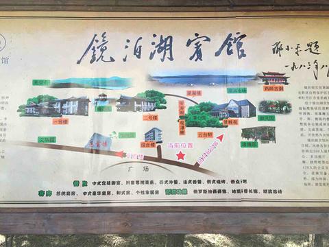 镜泊湖风景区旅游景点攻略图