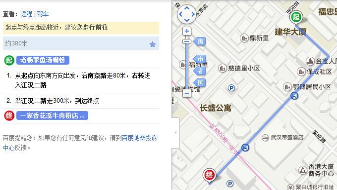 一家香花溪牛肉粉店(江汉二路店)图片