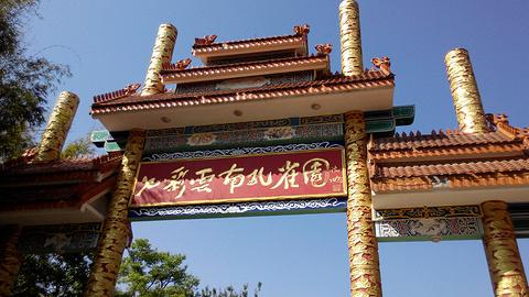 七彩云南风景区旅游景点攻略图