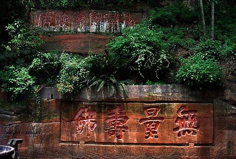 乌尤寺旅游景点攻略图