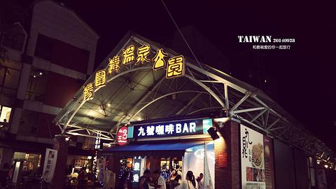 奕顺轩(礁溪店)