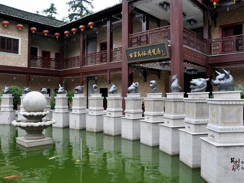 古窑民俗博览区旅游景点图片