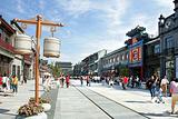 大栅栏老北京小吃城