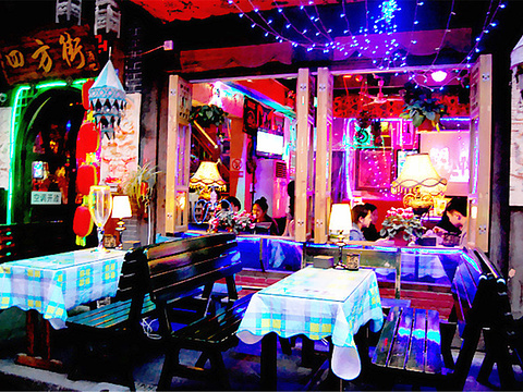 四方街酒吧旅游景点图片