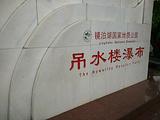 高阳市旅游景点攻略图片