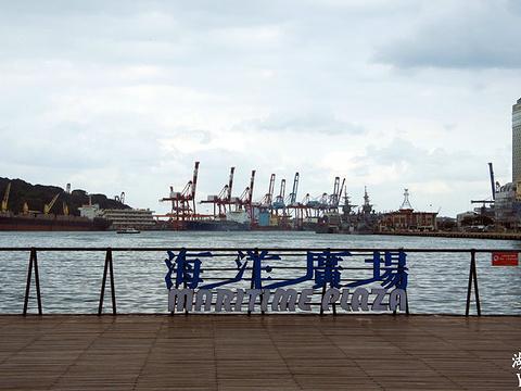 海洋广场旅游景点图片