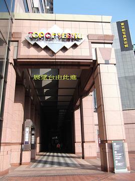 东京写真美术馆