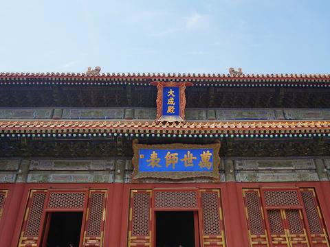 孔庙旅游景点图片