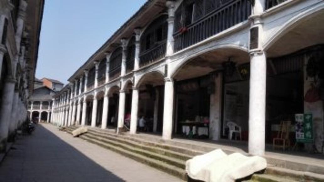 范哈儿故居--清河古镇