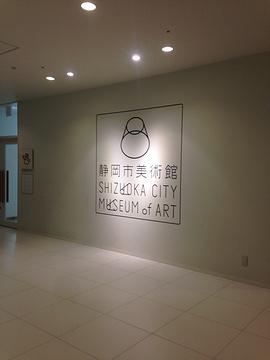 静冈县立美术馆旅游景点攻略图