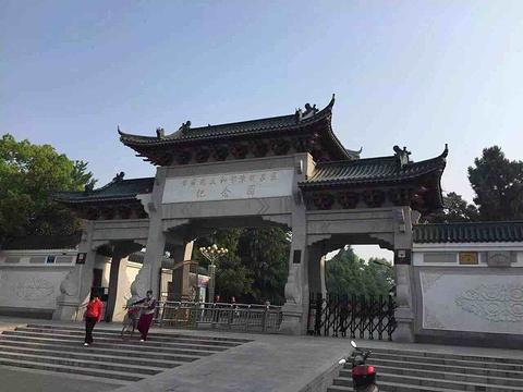 黄麻起义和鄂豫皖苏区纪念园旅游景点攻略图