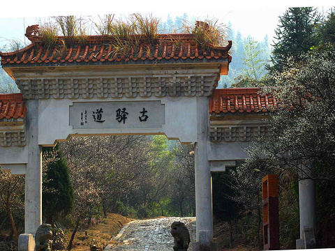梅关古驿道
