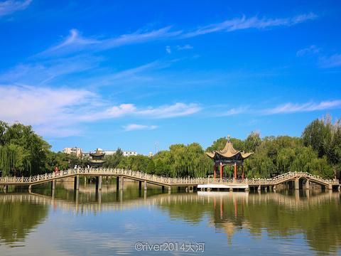 甘泉公园旅游景点图片