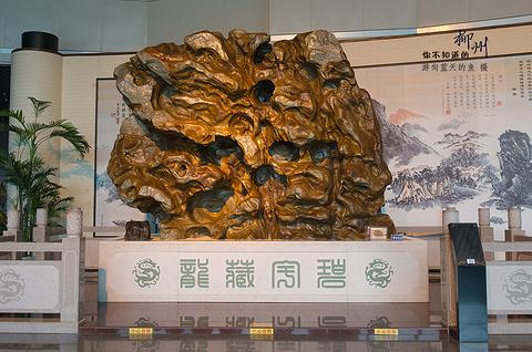 八桂奇石馆旅游景点攻略图