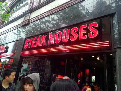 Hy's Steak House旅游景点攻略图
