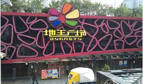 地王广场旅游景点攻略图