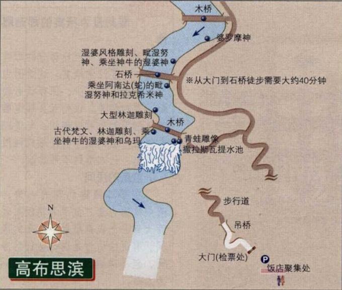 实用地图图片
