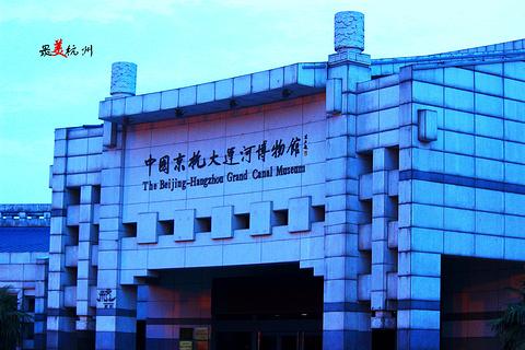 中国京杭大运河博物馆旅游景点攻略图