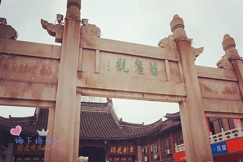 中国剪纸博物馆旅游景点攻略图