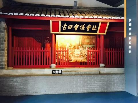 陈毅故里旅游景点图片