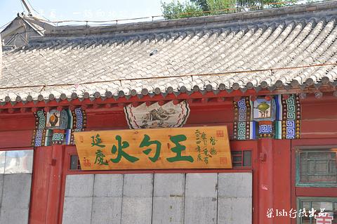 永宁古城旅游景点攻略图