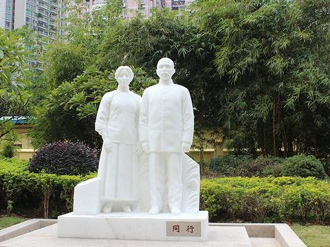 孙中山大元帅府纪念馆旅游景点图片