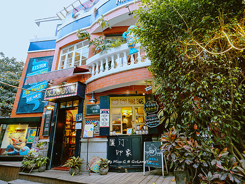 海怪先生西餐厅(鼓浪屿美食地标)旅游景点图片