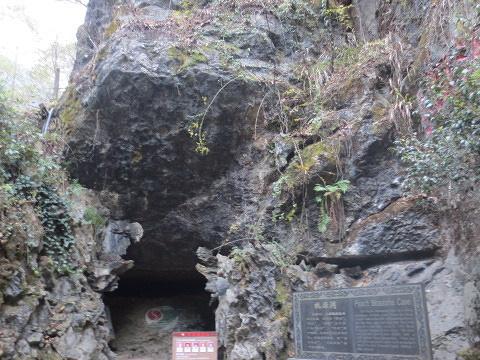 桃源洞旅游景点图片