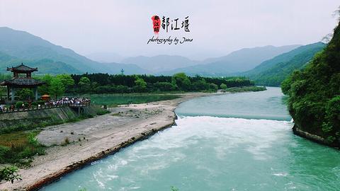都江堰景区的图片