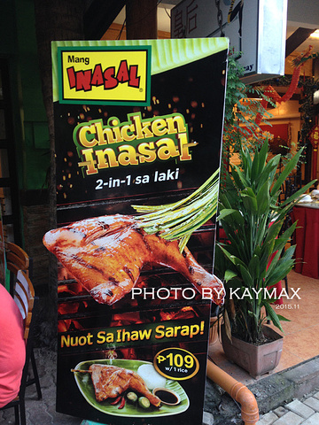 """""""建议这个不要当晚餐的重头戏,就是当特色小吃尝尝,因为旁边还有好多好吃的等着一一尝遍……_Mang Inasal Dmall Boracay""""的评论图片"""