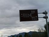 山南旅游景点攻略图片