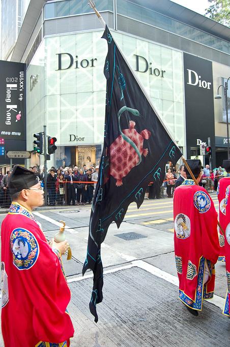 香港道教节巡游活动图片