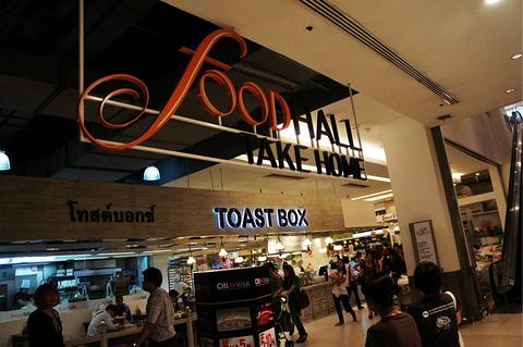 Central Food Hall旅游景点攻略图