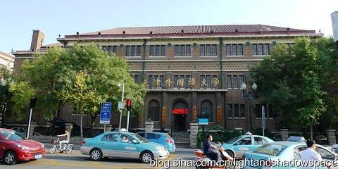 天津外国语大学旅游景点攻略图