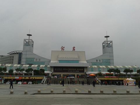 龙岩站旅游景点图片