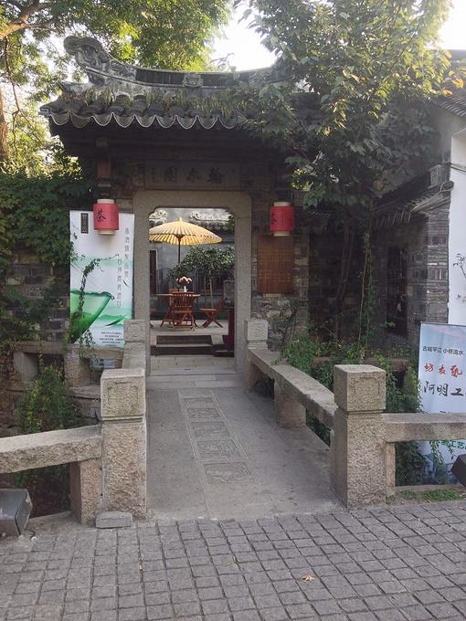 平江路历史街区图片