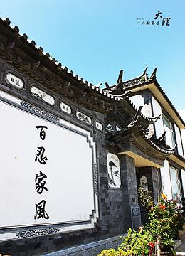 海东镇的图片