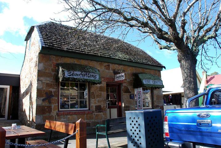 """""""最有名的餐馆是一家百年老店Hahn..._汉道夫小镇""""的评论图片"""