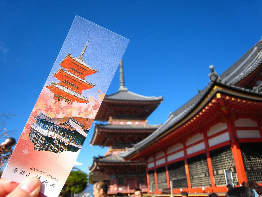 真实,充满人情味儿的日本