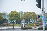 浦东嘉里城