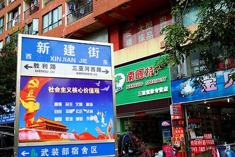 鲜管家海鲜(第一市场店)旅游景点攻略图