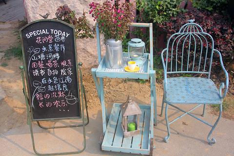 花间堂·茴香餐厅(山塘店)旅游景点攻略图