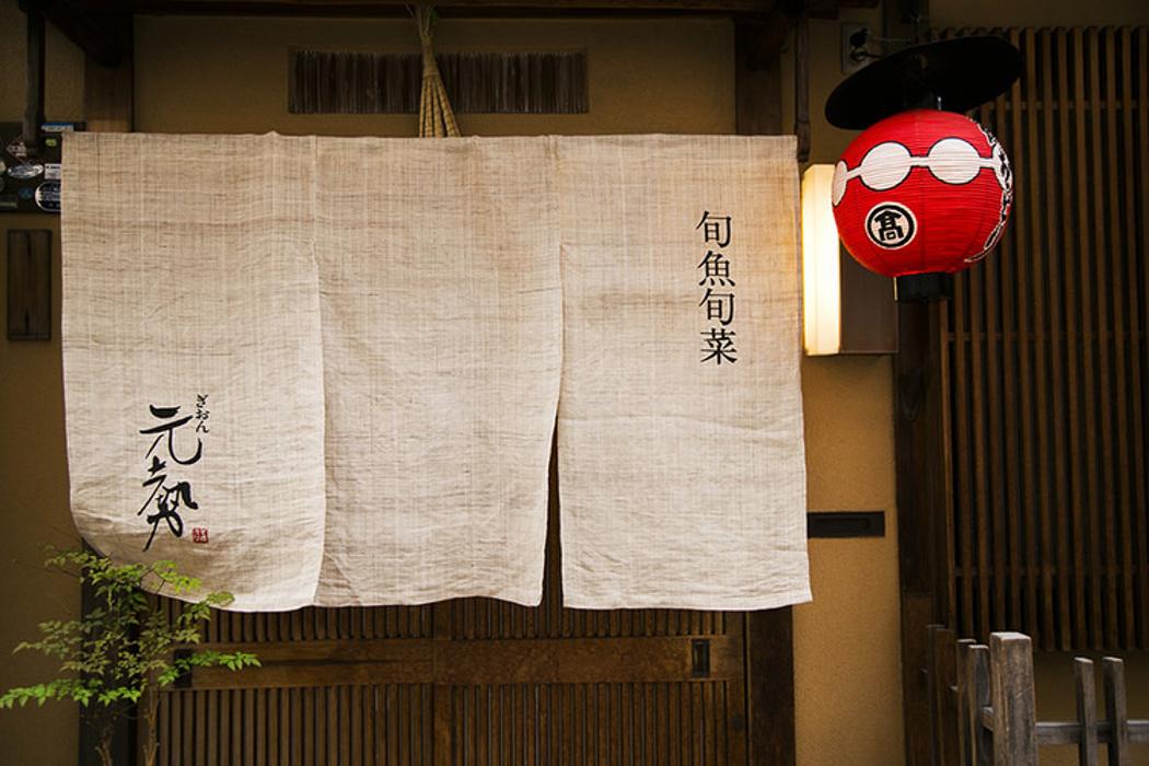 我有一个旅行在日本——2015春游记(攻略+游记)