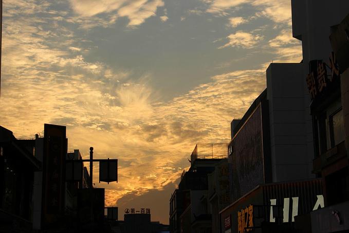 观前街图片