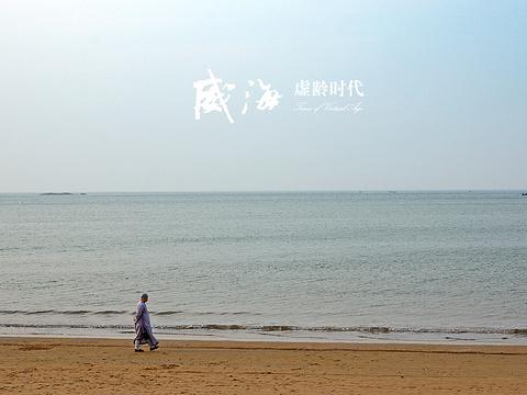 威海国际海水浴场旅游景点图片