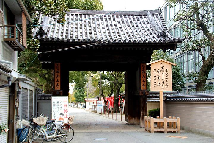"""""""大阪最初的樱花就是在这里看到的_四天王寺""""的评论图片"""