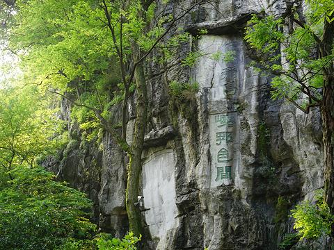 独秀峰王城景区旅游景点图片